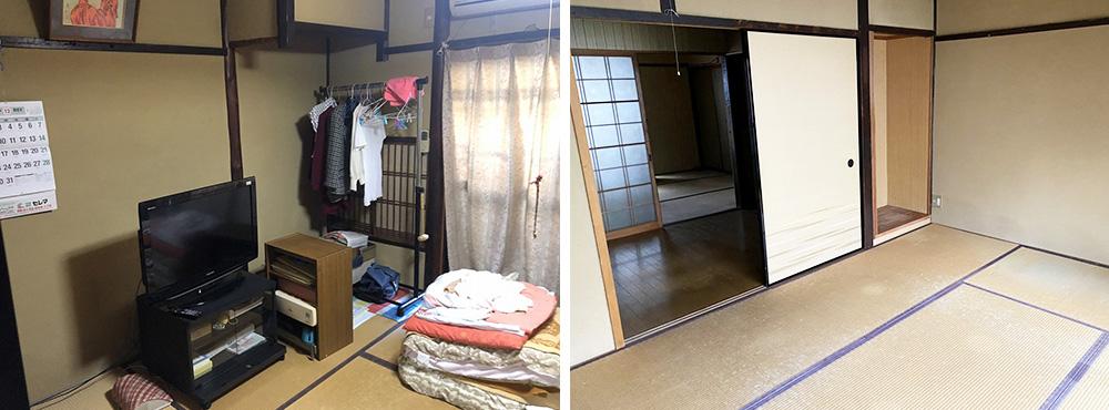 京都市生前整理