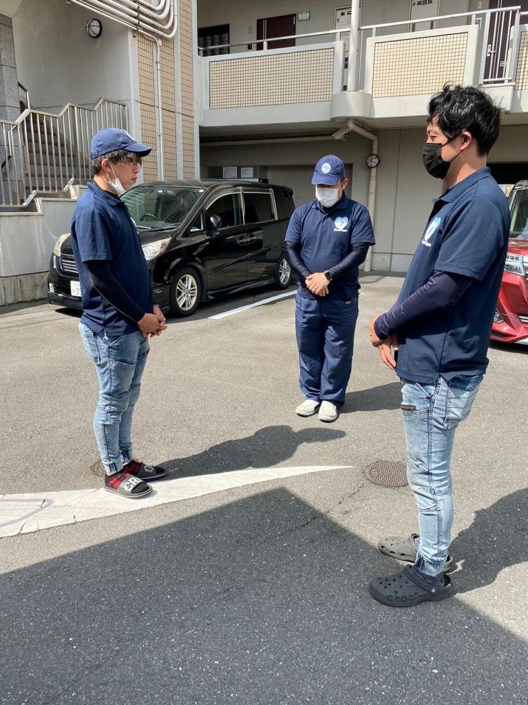 京都市遺品整理